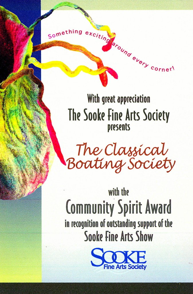 Sooke Fine Arts Award